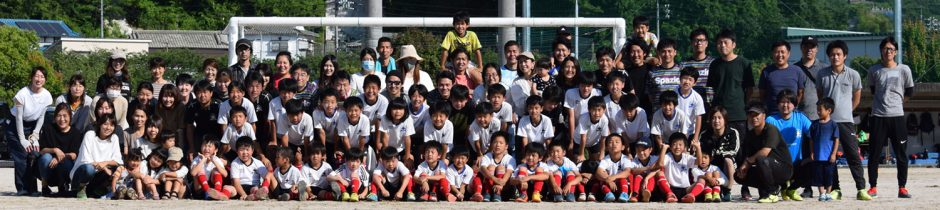 fc sakajunior  official website